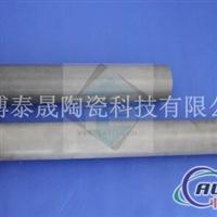 鋁業低壓鑄造用氮化硅陶瓷升液管