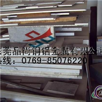 超硬铝板2024 进口铝合金2024