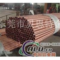 C5440磷青铜管