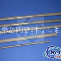 铝铸造用反应氮化硅保护管