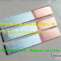 铜铝过渡板铜铝过渡排铜铝复合板