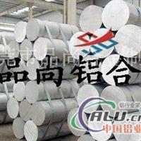 2024进口铝板,进口2024铝棒硬度