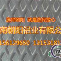 百度供應花紋鋁板、橘皮紋鋁板