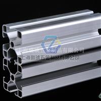 工业铝型材 欧标铝型材框架