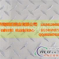 压花铝板压花合金铝板百度供应