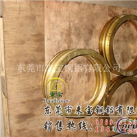 全软黄铜带H62