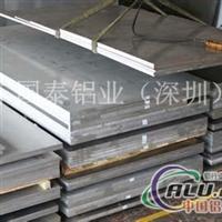 進口5052氧化厚鋁板價格