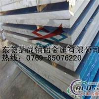 2024超硬铝板,进口2024超硬铝板