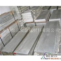 7075航空铝排 耐磨损铝排