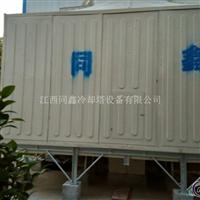 冷卻塔冷水機組,冷卻塔廠家