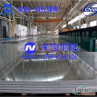 7050铝板 7050易切削铝板
