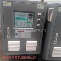水温控制系统,180度水温控制器