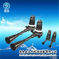 QSB7.5KW射流式潜水曝气机