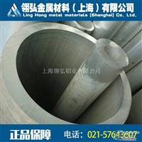 3003铝材性能