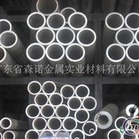 A6082铝合金管材