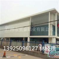 广汽传祺4S店外墙铝格栅