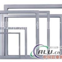 生产加工销售丝网框铝型材