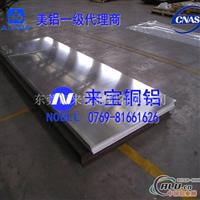 7075铝板 7075光亮铝板