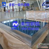 7075T6鋁板 7075t6拋光鋁板