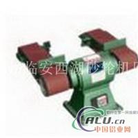 双头砂带机 电动砂带机XH26