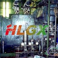 硅酸铝隔热保温包 灶具隔热棉