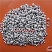 1030目金屬鋁粒生產廠家
