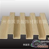 墙面装饰吊顶仿木纹长城型铝单板