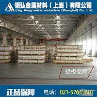 1060铝板供应