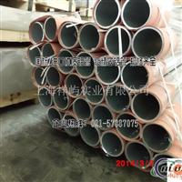 6061阳极氧化铝管