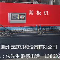 液壓剪板機42500