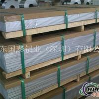 1100H18环保铝板批发