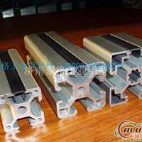 铝材 铝型材挤压工业铝型材生产