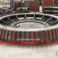 水泥机立窑托盘 大直径专用托盘