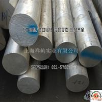 6061环保铝棒价格