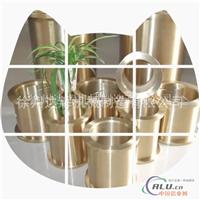 优质铜瓦 铜套加工厂 铜铝合金