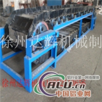 板链输送机 专业定制板链传送机