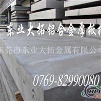 LF10铝合金 LF10防锈铝板