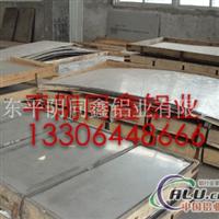 5083合金铝板、船舶用铝板、同鑫