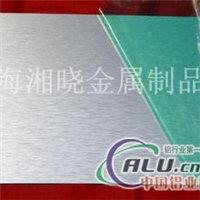 AlZn4.5Mg1铝板