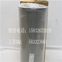 V0411B5C10威格士滤芯