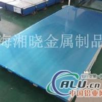 AlCuSiMn铝板