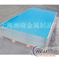 Al99.98R铝板