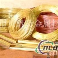 C2680黄铜线价格