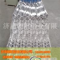 长春供应铝瓦YX35125750型