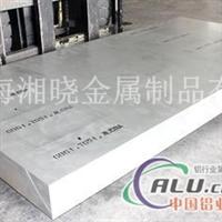 AlMgSiCu铝板