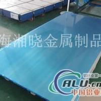 GBAlSi12(Cu)铝板