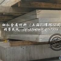 防锈铝板5052上海批发