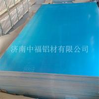 覆膜铝板,山东铝板生产厂家