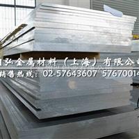 5052模具铝合金
