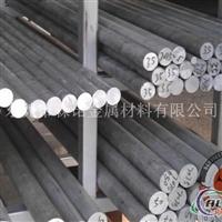 2014铝棒优惠价格